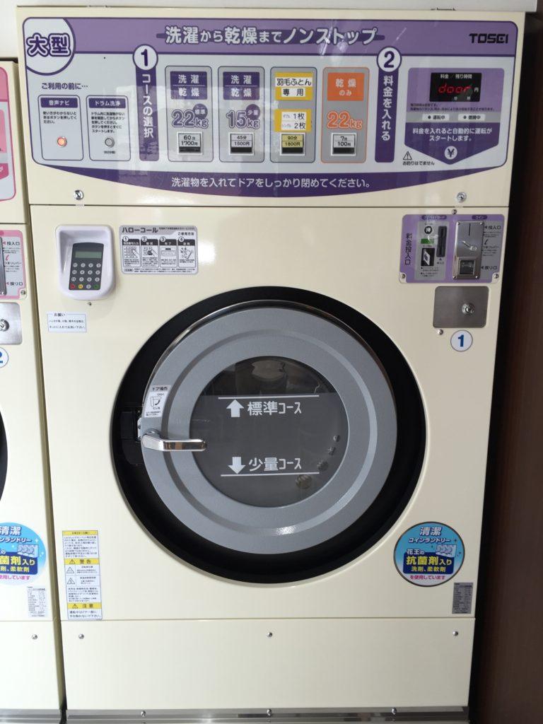 大型洗濯乾燥機
