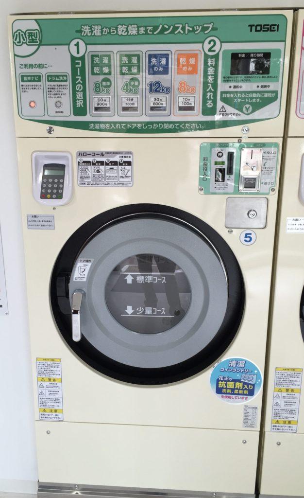 小型洗濯乾燥機
