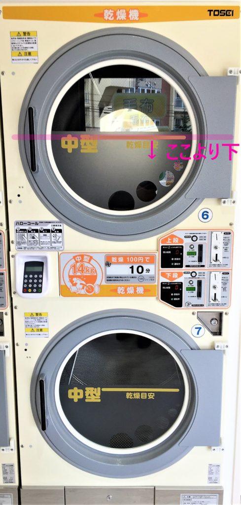 乾燥専用機の容量目安